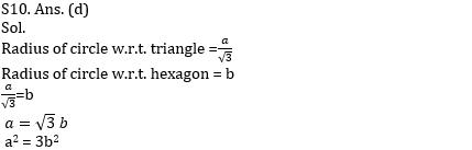 RRB NTPC Mathematics Questions: 22nd July_140.1