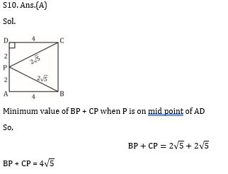 चतुर्भुज : क्षेत्रफल, फार्मूला, प्रकार, गुण और उदाहरण_390.1