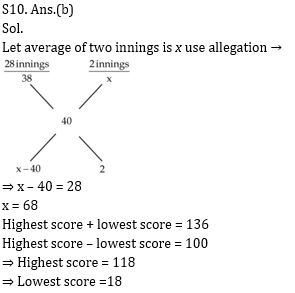 SSC CGL Mains Average Questions : 4th July_140.1