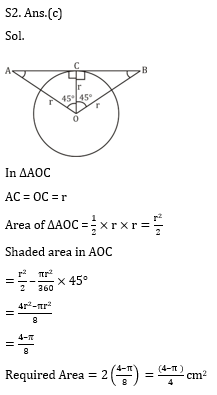 SSC CGL Mains Geometry Questions : 2nd July_80.1