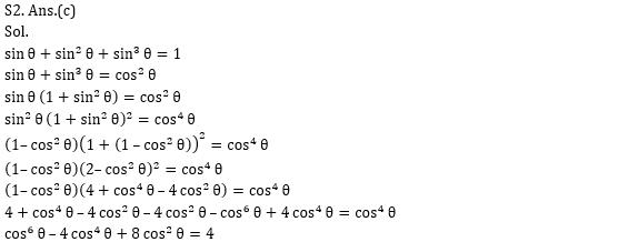 SSC CGL Mains Trigonometry Questions : 16th July_80.1