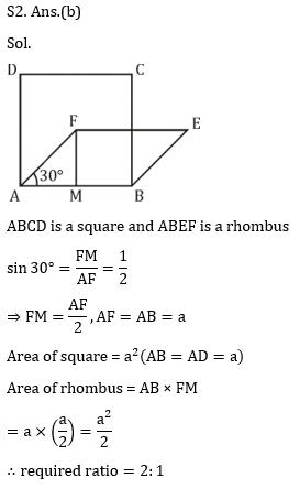 चतुर्भुज : क्षेत्रफल, फार्मूला, प्रकार, गुण और उदाहरण_260.1