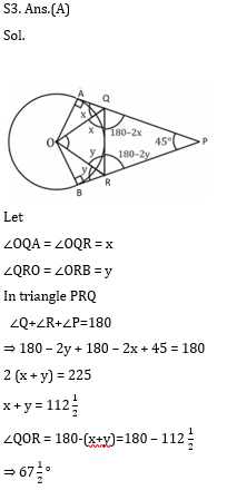 SSC CGL Mains Geometry Questions : 2nd July_100.1