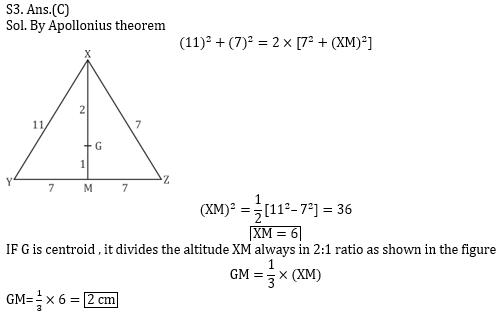 SSC CGL Mains Quantitative Aptitude Questions : 20th July_90.1