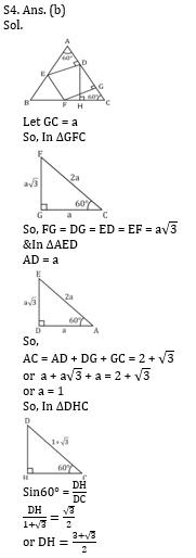 चतुर्भुज : क्षेत्रफल, फार्मूला, प्रकार, गुण और उदाहरण_290.1