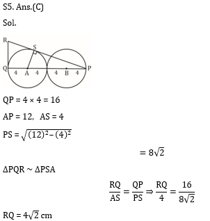 SSC CGL Mains Geometry Questions : 2nd July_140.1