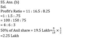 RRB NTPC Mathematics Questions: 22nd July_90.1