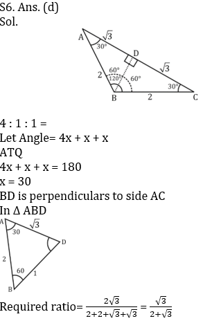 SSC CGL Mains Geometry Questions : 2nd July_160.1