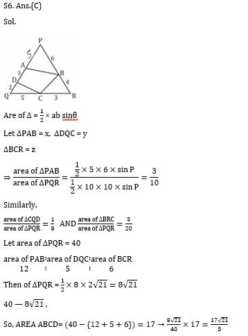 चतुर्भुज : क्षेत्रफल, फार्मूला, प्रकार, गुण और उदाहरण_320.1