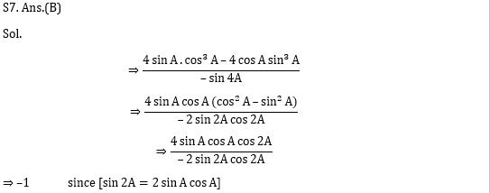 SSC CGL Mains Trigonometry Questions : 16th July_180.1