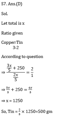 SSC CGL Mains Mix topic Questions : 13th July_110.1