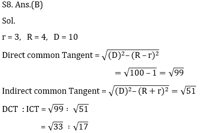 SSC CGL Mains Geometry Questions : 2nd July_200.1