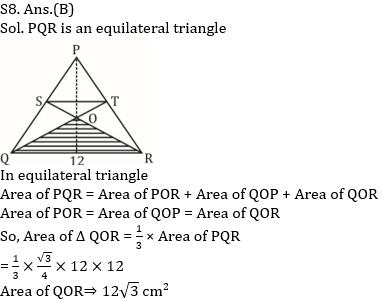SSC CGL Mains Quantitative Aptitude Questions : 20th July_150.1