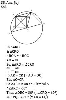 चतुर्भुज : क्षेत्रफल, फार्मूला, प्रकार, गुण और उदाहरण_350.1