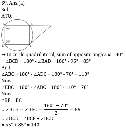 SSC CGL Mains Geometry Questions : 2nd July_220.1