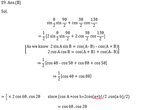 SSC CGL Mains Trigonometry Questions : 16th July_220.1