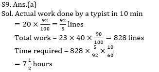 SSC CGL Mains Quantitative Aptitude Questions : 20th July_160.1