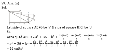 चतुर्भुज : क्षेत्रफल, फार्मूला, प्रकार, गुण और उदाहरण_370.1