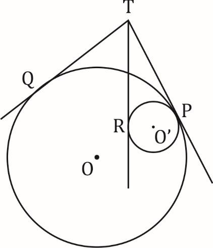 SSC CGL Mains Geometry Questions : 1st July_100.1