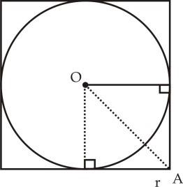 SSC CGL Mains Geometry Questions : 1st July_170.1