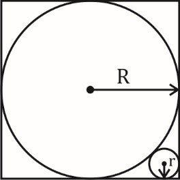 SSC CGL Mains Geometry Questions : 1st July_160.1