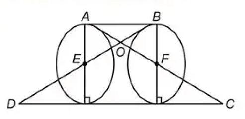 SSC CGL Mains Geometry Questions : 1st July_180.1