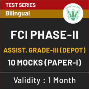 FCI Phase-II Test Series 2019 | Buy Now At Special Offer_60.1
