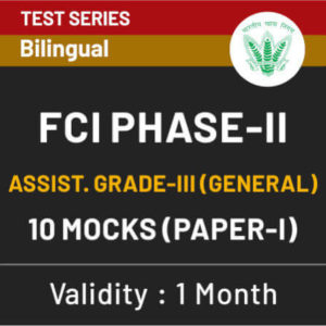 FCI Phase-II Test Series 2019 | Buy Now At Special Offer_70.1