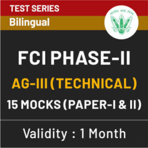 FCI Phase-II Test Series 2019 | Buy Now At Special Offer_80.1