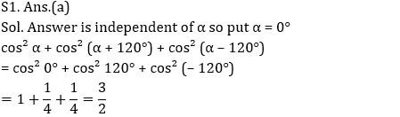 SSC MTS Quant Practice Questions : 18th July_50.1