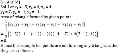 SSC MTS Numerical Ability Practice Questions : 22nd July_50.1