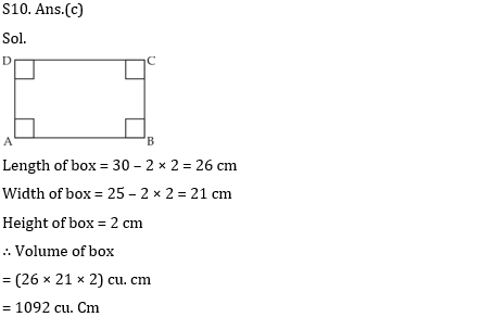 SSC CGL Mains Mensuration Questions : 9th July_140.1