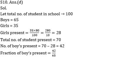 RRB NTPC Mathematics Questions: 10th July_140.1