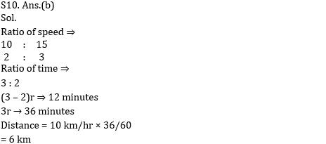 RRB NTPC Mathematics Questions: 11th July_140.1