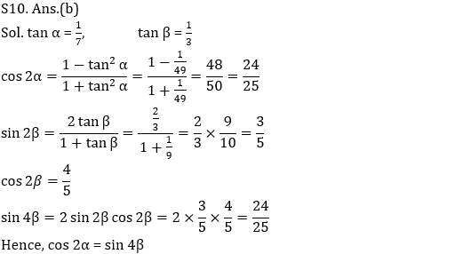SSC MTS Quant Practice Questions : 18th July_140.1