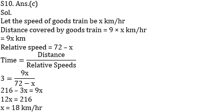 SSC MTS Quant Practice Questions : 20th July_140.1