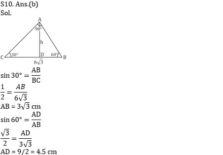 RRB NTPC Mathematics Questions: 5th July_140.1