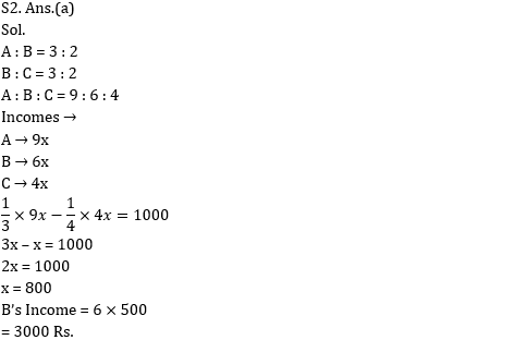 SSC CHSL Quantitative Aptitude Practice Questions : 10th July_60.1