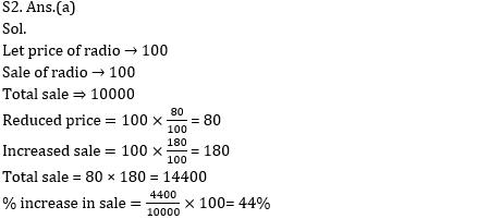 RRB NTPC Mathematics Questions: 10th July_60.1