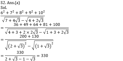 RRB NTPC Mathematics Questions: 11th July_60.1