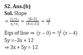 RRB NTPC Mathematics Questions: 16th July_70.1