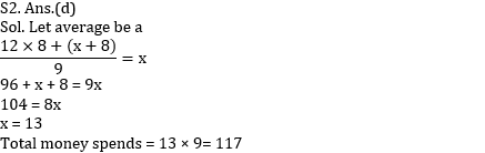 RRB NTPC Mathematics Questions: 19th July_60.1