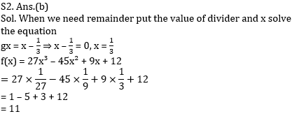 SSC MTS Numerical Ability Practice Questions : 22nd July_60.1