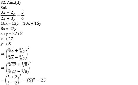 RRB NTPC Mathematics Questions: 5th July_60.1