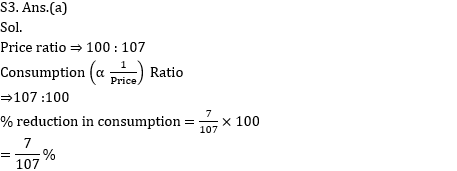 RRB NTPC Mathematics Questions: 10th July_70.1