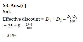RRB NTPC Mathematics Questions: 16th July_80.1
