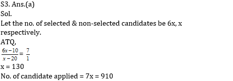 SSC MTS Quant Practice Questions : 20th July_70.1
