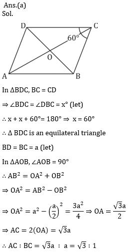 चतुर्भुज : क्षेत्रफल, फार्मूला, प्रकार, गुण और उदाहरण_190.1