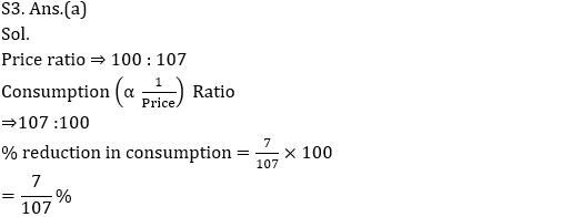 RRB NTPC Mathematics Questions: 6th July_70.1