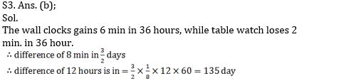 SSC CHSL Quantitative Aptitude Practice Questions : 9th July_70.1